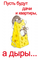 К-1261