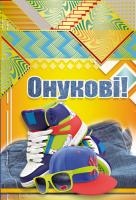 К-900у